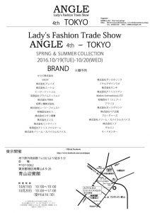 ANGLE-TOKYO出展者リスト4