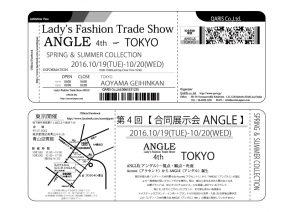 長型ANGLE4-TOKYO
